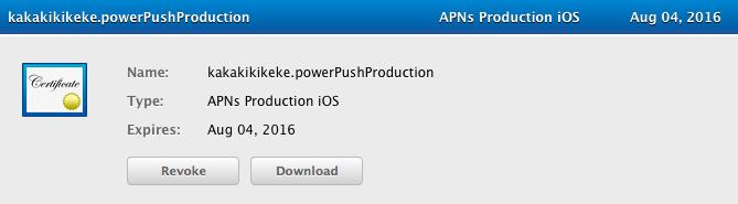 production_cert.png