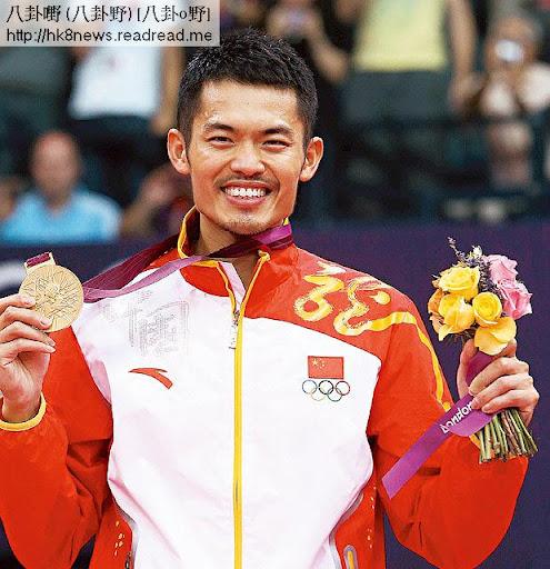 超級丹邊有咁易做!(設計對白) <br><br>贏足兩屆奧運羽毛球單打冠軍的林丹,尚未有退役計劃,隨時再戰巴西奧運。