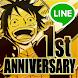 LINE: ONE PIECE TreasureCruise