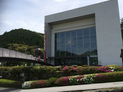 高知県香美市 アンパンマンミュージアムの建物 外観
