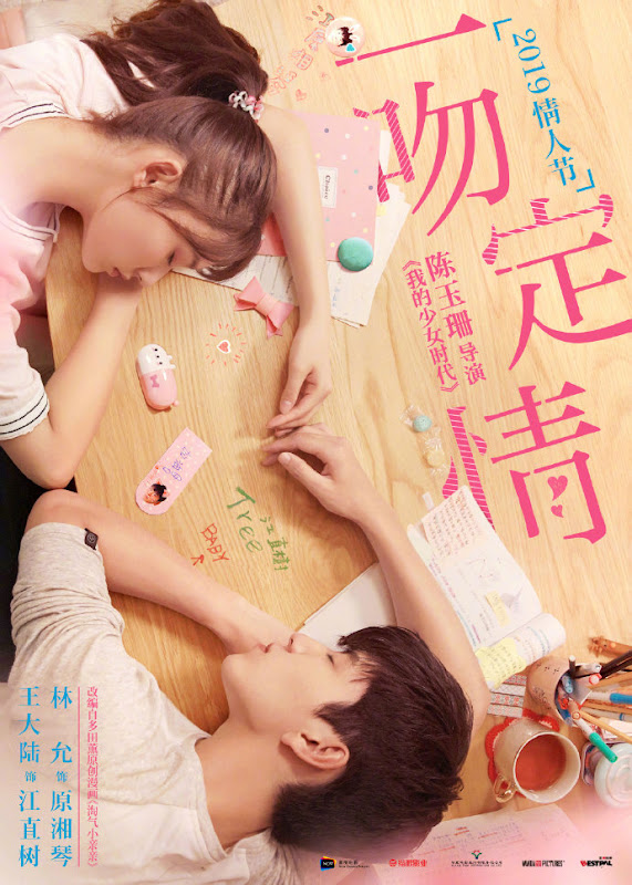Fall in Love at First Kiss / It Started With A Kiss China Movie
