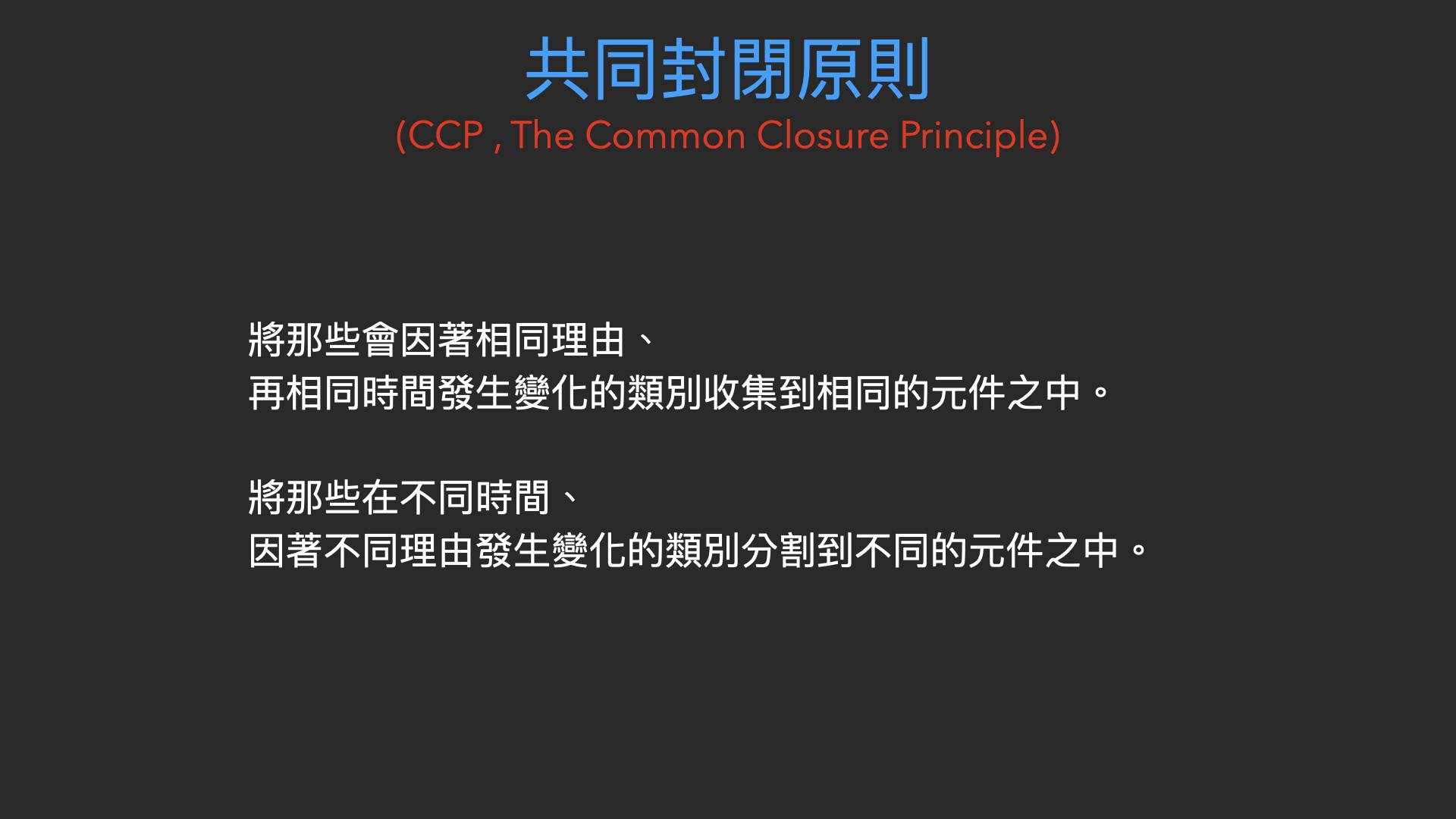 005-2.CCP