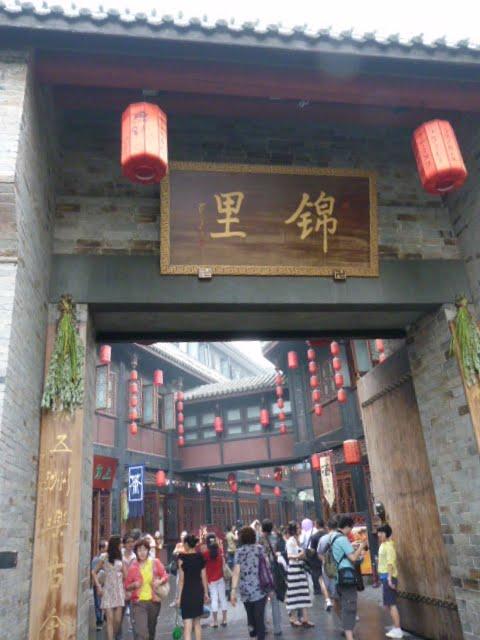 quartier touristique de jin li