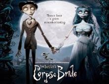 مشاهدة فيلم Corpse Bride