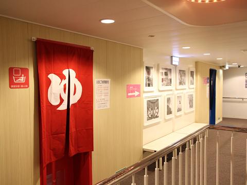 川崎近海汽船「シルバープリンセス」 7デッキ 大浴場入口