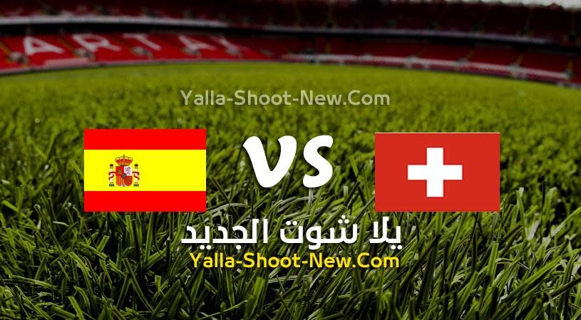 نتيجة مباراة اسبانيا وسويسرا اليوم 02-07-2021 في يورو 2020