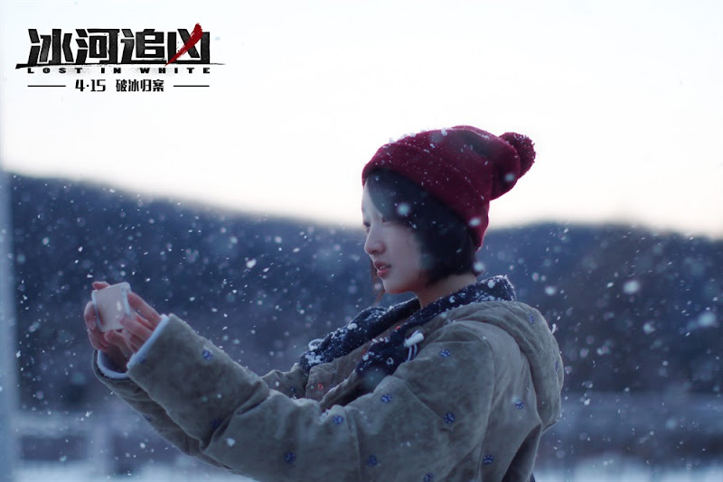 Lost in White  China Movie