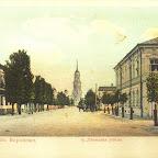 Старинный Воронеж 121.jpg
