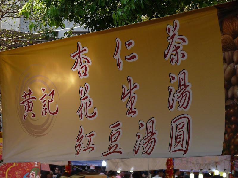 TAIWAN.Taipei Avant la nouvelle année - dimamche%2B18%2Bjanvier%2B087.jpg