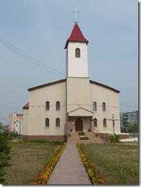 eglise catholique ulitsa Kurashova