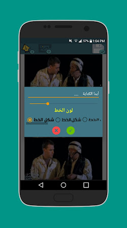 كوميكس مصرى 32 screenshot 1964540