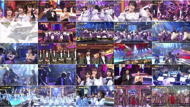 191230 (720p+1080i) 61st Japan Record Awards (AKB48 46G Part)