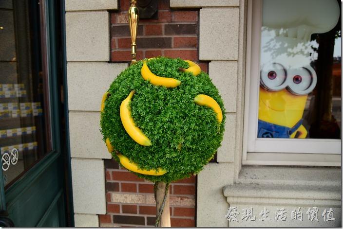 日本大阪-環球影城。工作熊記得香蕉樹不是長成這樣子的啊!不管了,反正這只是為了吸引香蕉人的技倆而已。