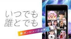 17LIVE(イチナナ) - ライブ配信 アプリのおすすめ画像3