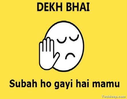 dEKH BHAI (3)