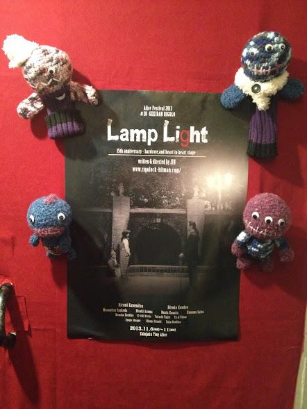 激団リジョロ,Lamp Light