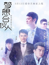 On the Road China Web Drama