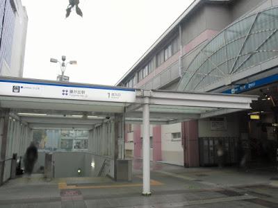 藤が丘駅.jpg