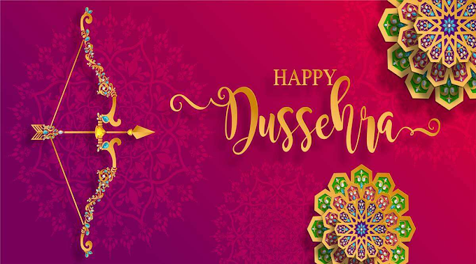 Best Happy Dussehra Wishes, Dussehra Messages And SMS 2020