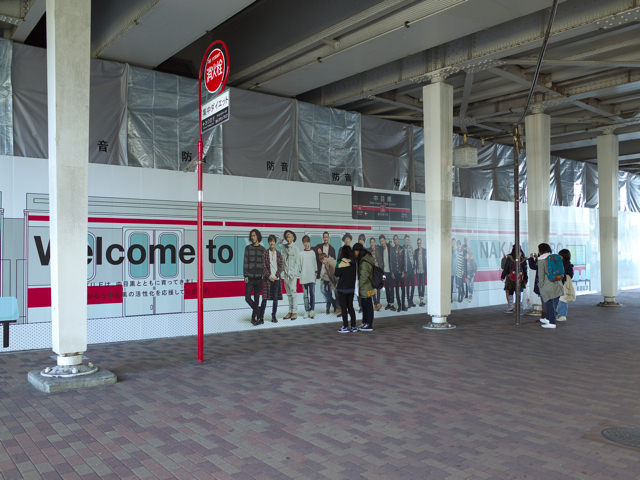 中目黒駅前ガード下のエグザイルの写真