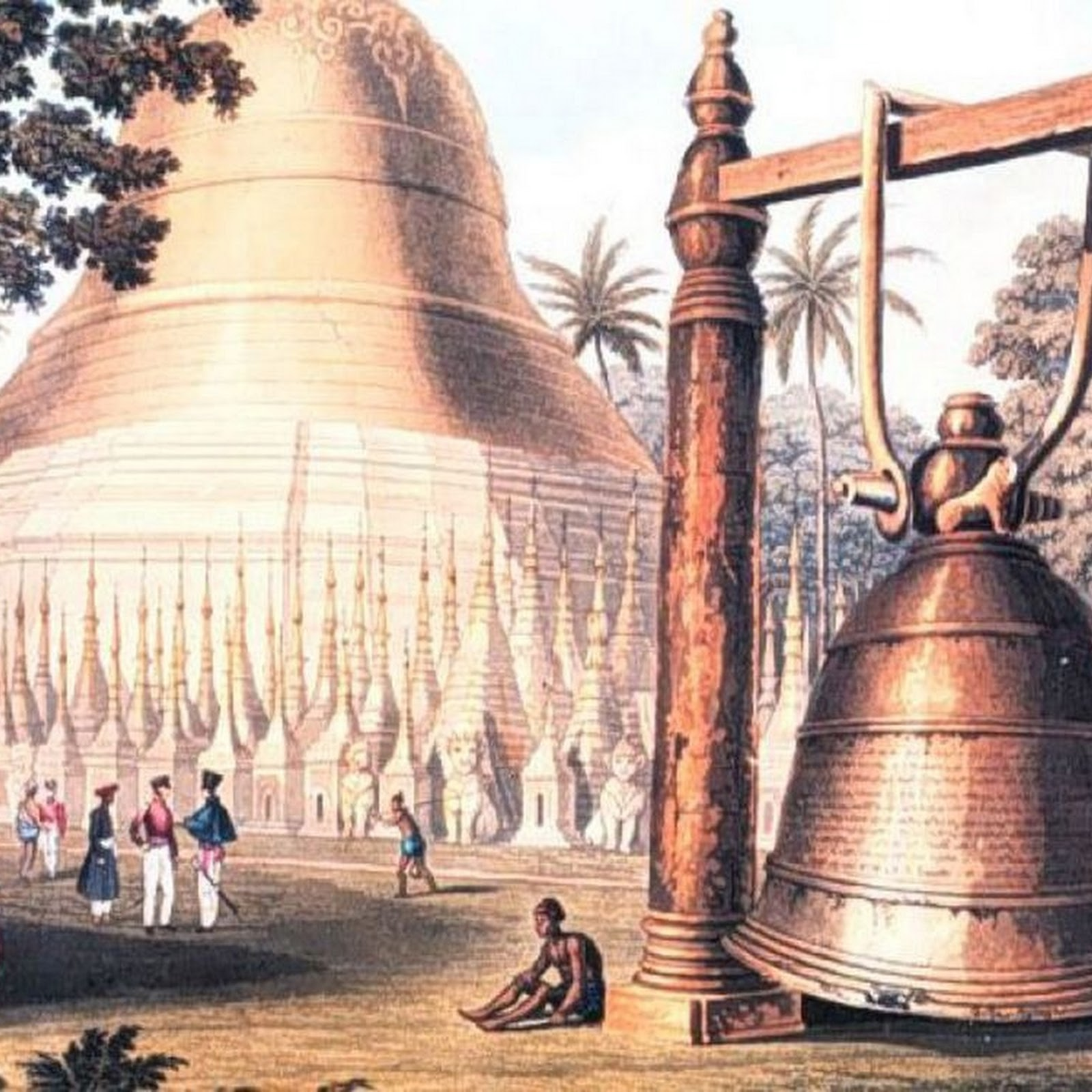 The Great Bell of Dhammazedi