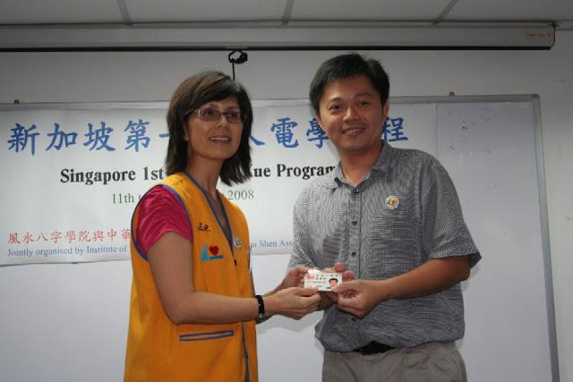 RDX - 1st RDX Program - Graduation - RDX-G016.JPG