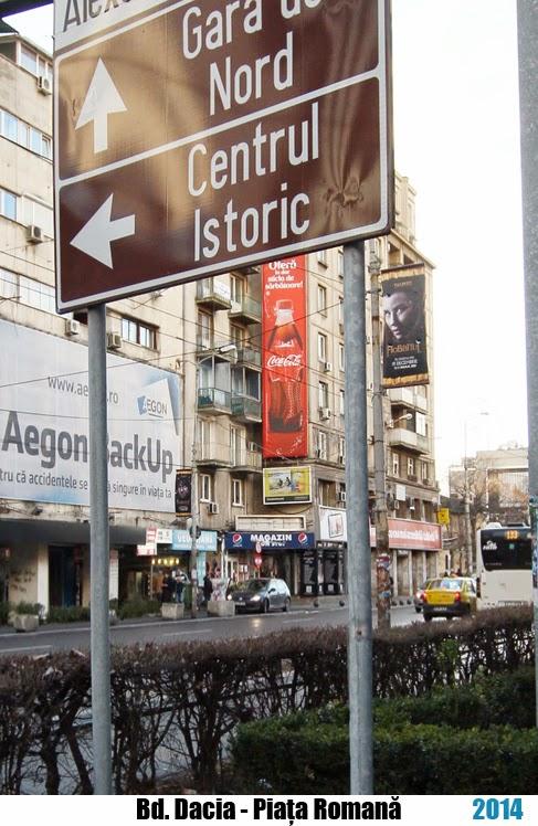 Bulevard Dacia spre Piata Romana