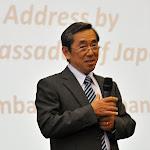 Dan Japonske 2014