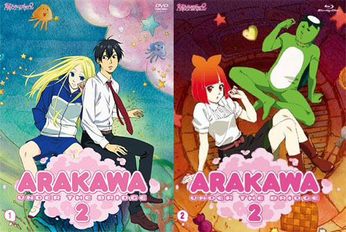 Arakawa under the Bridge × Bridge