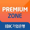 IBK 프리미엄존 icon