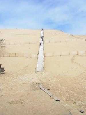 砂丘の砂山