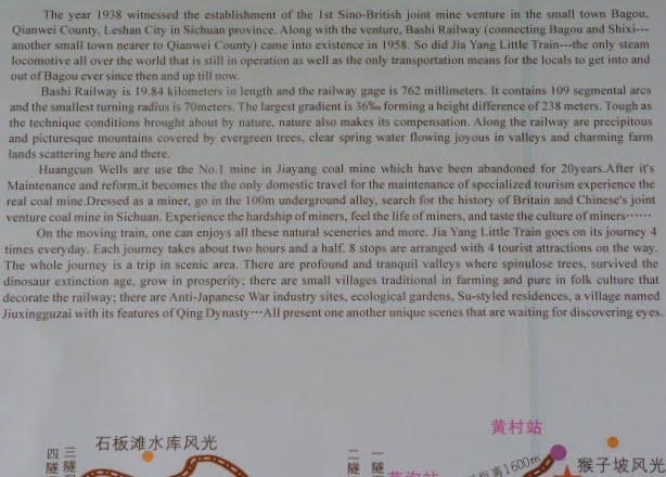 CHINE.SICHUAN.RETOUR A LESHAN - 1sichuan%2B1231.JPG