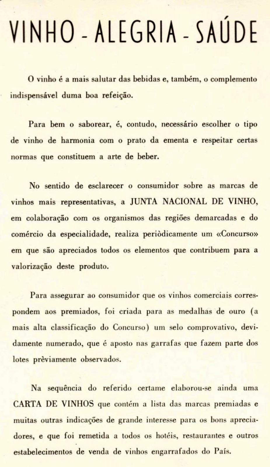 [JNV.311]