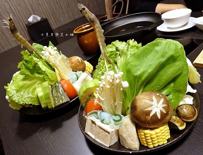 9 柊火鍋專門店