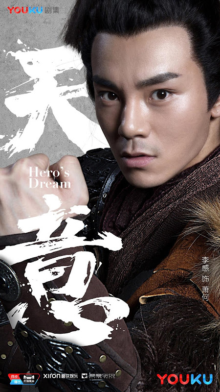 Hero's Dream China Web Drama