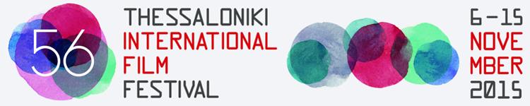 Φεστιβάλ Κινηματογράφου Θεσσαλονίκης 2015 TIFF 15 Live