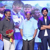Srivalli Movie Audio Launch