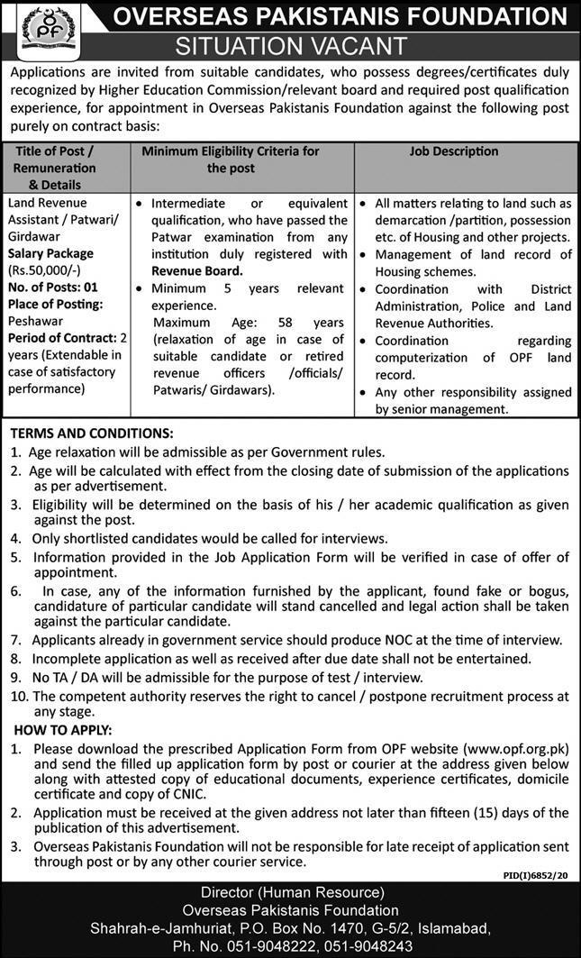 Overseas Pakistanis Foundation Jobs 2021 OPF Latest Jobs 2021