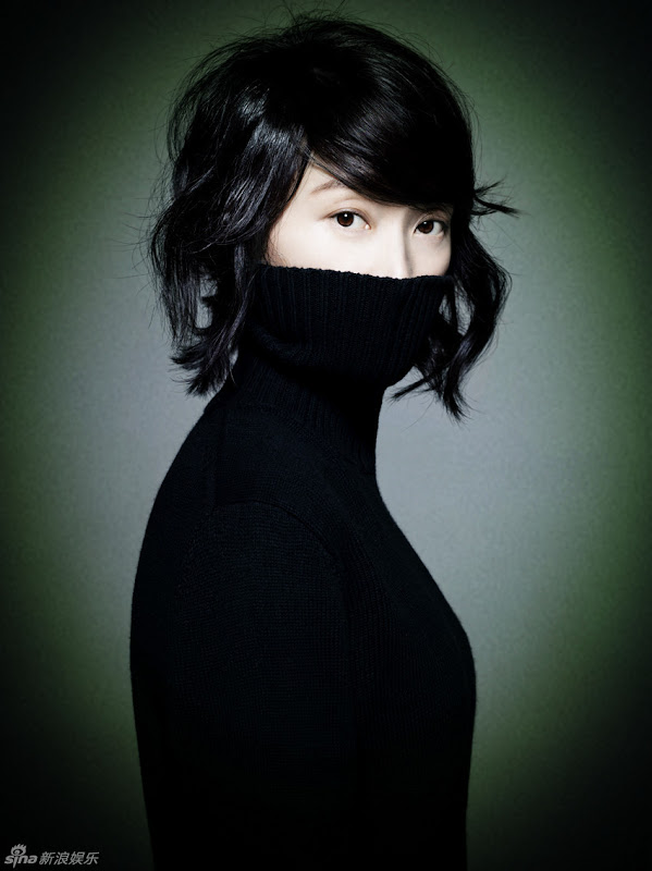 Shen Jiani China Actor