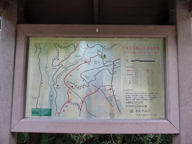 Taipei. Petite promenade au départ de Tianmu - rando%2B046.JPG