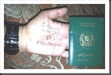 Fishel Benkhald Passport Jew Pakistani