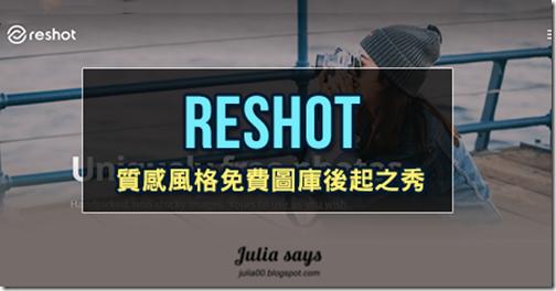 reshot01