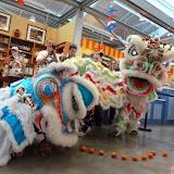 2013 Tillerman Tea Chinese New Year Celebration