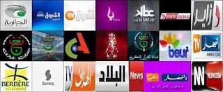 Les chaînes privées algériennes en vacances