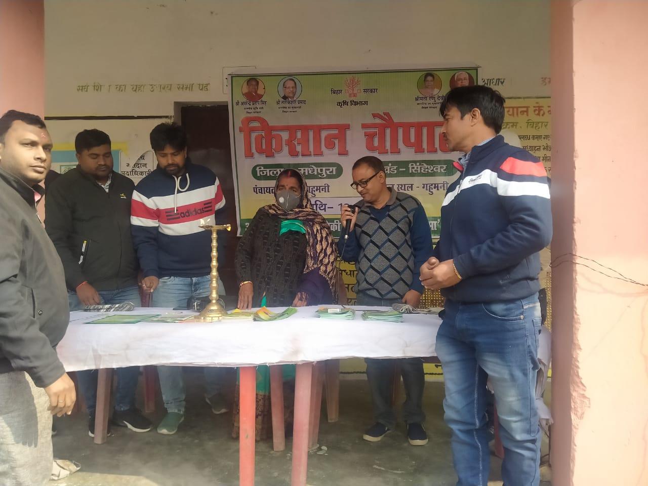मधेपुरा:मुखिया द्वारा उद्घाटन कर किसान चौपाल का आयोजन किया गया