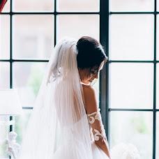 Wedding photographer Marіya Petrunyak (petrunyak). Photo of 12.01.2017