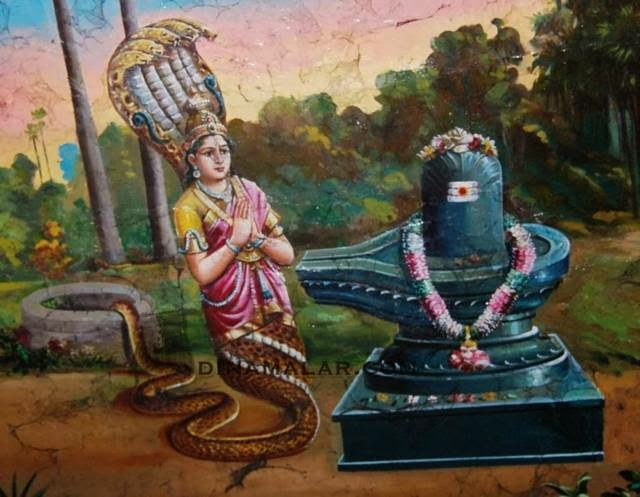 Sri Aruna Jadeswarar Temple, Thirupananthal, Mayiladuthurai - 275 Shiva Temples