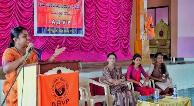 "ABVP Programme at Bantwal | ""ಮಾನಸಿಕ ಒತ್ತಡದಿಂದ ವಿಮುಕ್ತರಾದರೆ ಮಹಿಳಾ ಸಬಲೀಕರಣ"""
