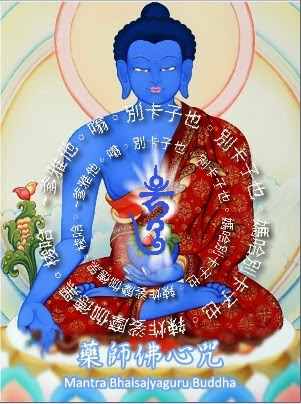Multimedia Suara Mantra Bhaisajyaguru Buddha