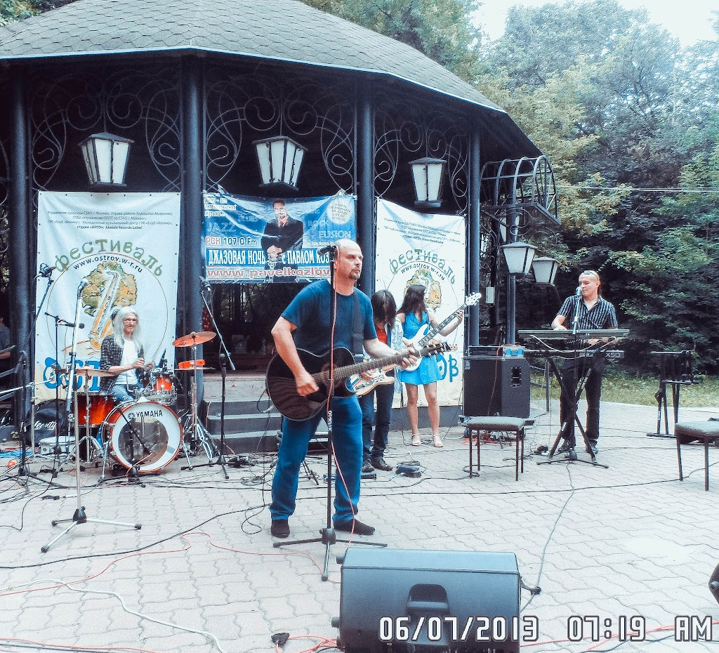 Аттракцион Воронова-Алена Чурина-Артур Ермак- Джазовый фестиваль3